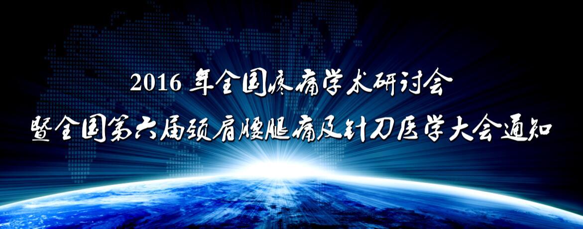 中国台湾网报道